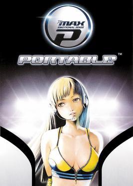 Dj max portable 3 download free