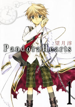 Picture of a TV show: Pandora Hearts