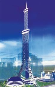 Philippine Diamond Tower - Wikipedia