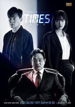 Times (TV series) - Wikipedia