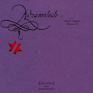 Adramelech_Book_of_Angels_Volume_22.jpg