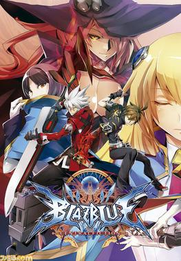 скачать игру Blazblue Central Fiction img-1