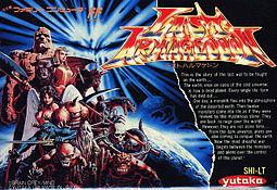 Famicom - Last Armageddon Box Art