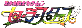 The anime series logo, which translates to &qu...