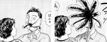 Manga - preporuke, analize, diskusije... ParasyteAttack