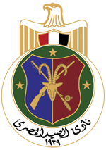 Shooting Club Egypt logo.png
