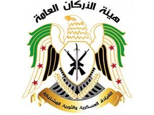 Supreme Military Council (Syria)