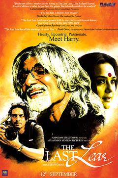 Bollywood movies TheLastLear