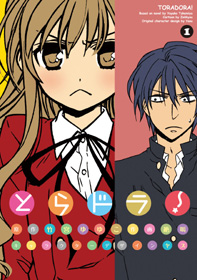 Toradora! manga volume 1 cover.