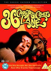 36 Chowringhee Lane DVD cover.jpg