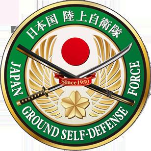 Japan Ground Self Defense Force Wikipedia
