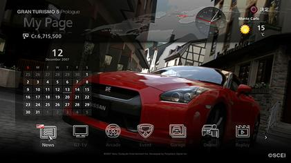 Swift Car Game Download