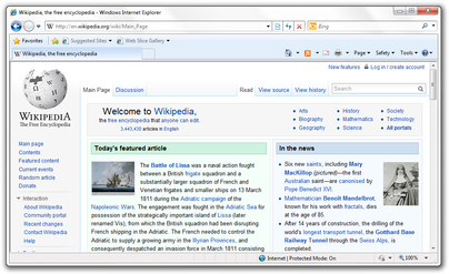 File:Internet Explorer 8.png - Wikipedia, the free encyclopedia