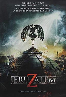 Jeruzalem_film_poster.jpg