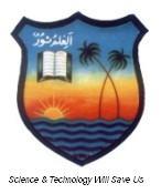 Khawaja Fareed Government College