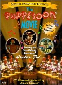 <i>The Puppetoon Movie</i> 1987 American film