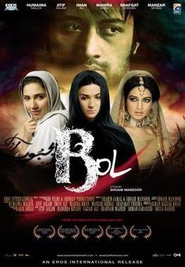 Bol Hindi Movie Poster