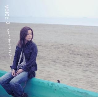 <i>Voice 2: Cover Lovers Rock</i> album by Tomiko Van
