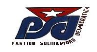 DSP Liberal International.jpg