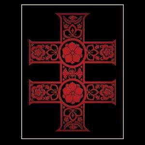 <i>Ankoku butoh</i> 2009 studio album by Faith and the Muse