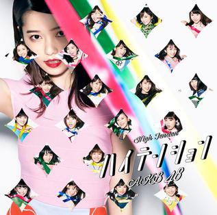 High Tension (song) 2016 single by AKB48