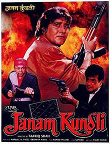 <i>Janam Kundli</i> 1995 Indian film directed by Tariq Shah