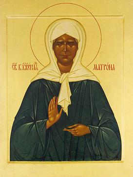 IMG ST. MATRONA the Blind of Moscow