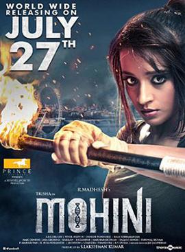 Mohini 2018 Film Wikipedia