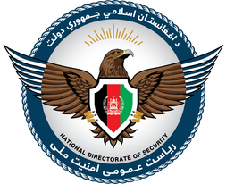 National Directorate of Security National intelligence and security service of Afghanistan