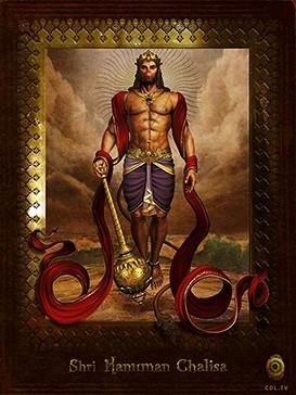 Shri Hanuman Chalisa - Wikipedia