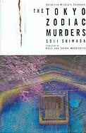 The-tokyo-zodiac-murders-cover-small.png