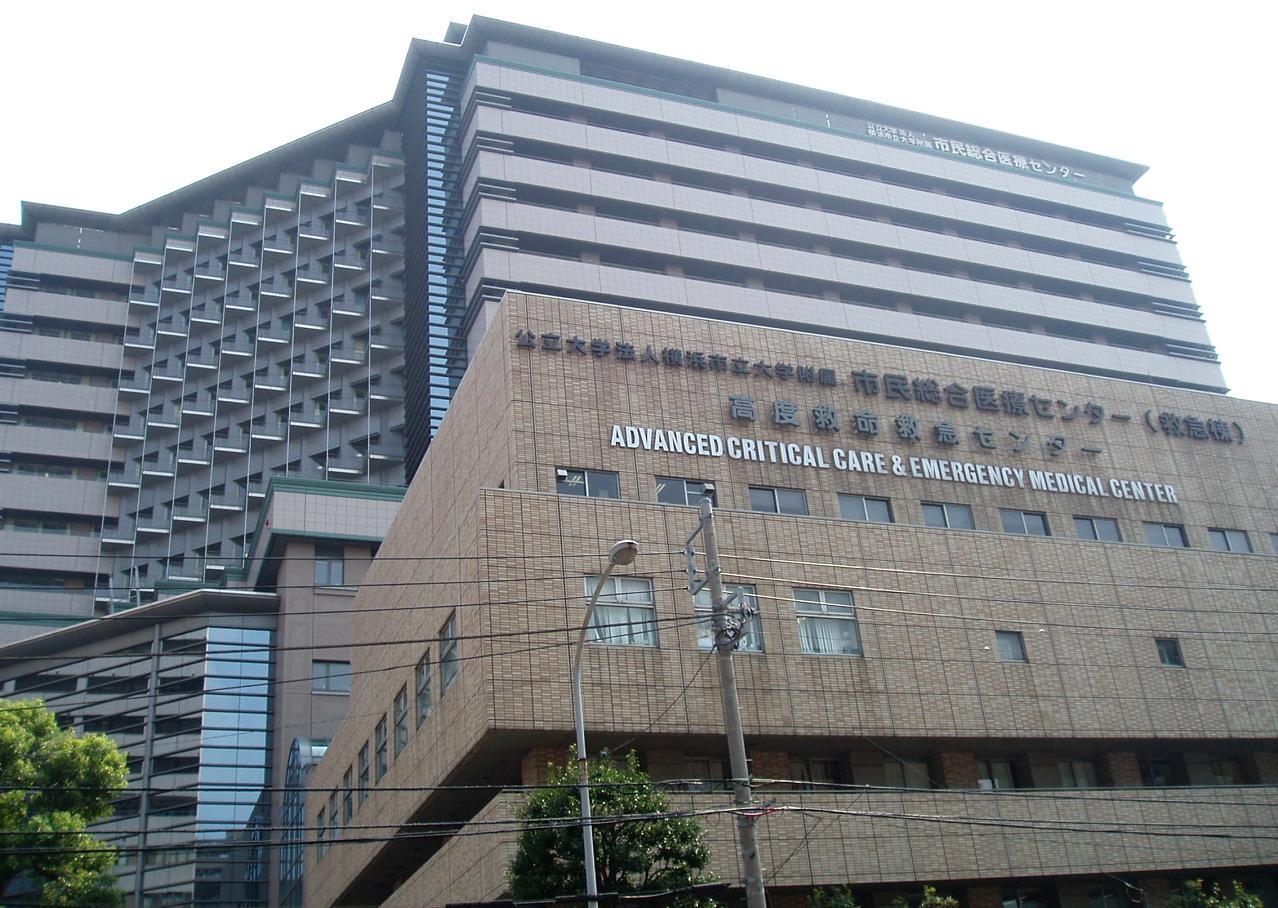 Yokohama City University - Wikipedia