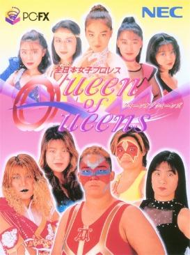All Japan Women S Pro Wrestling Queen Of Queens Wikipedia