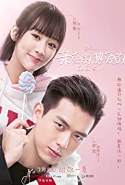 <i>Go Go Squid!</i> 2019 Chinese television series