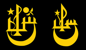 Anciens emblèmes d'Istanbul Lisesi