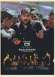 <i>Kaalapani</i> 1996 Indian film directed by Priyadarshan