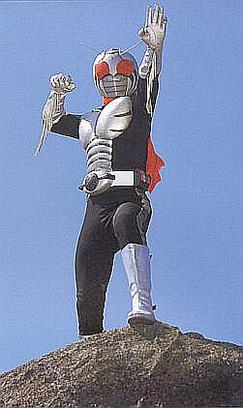 Kamen Rider Super-1 - Wikipedia