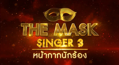 The Mask Singer (season 3) - Wikipedia