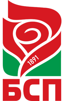 Bulgarian Socialist Party logo.png