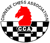 Chinese Chess Association.png