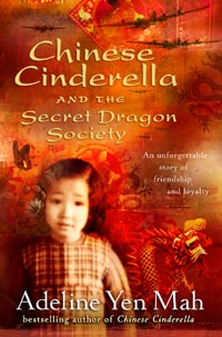 chinese cinderella analysis 95 stacy erickson mill creek middle school purpose to create a comparison of chinese culture with a more western culture through the reading and analysis of a children™s fairy tale to recognize the differences and commonalities.