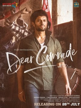 Dear Comrade - Wikipedia