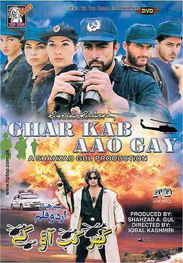 Commando 3 Full Movie In Urdu Serie Pretty Little Liars Online Kijken