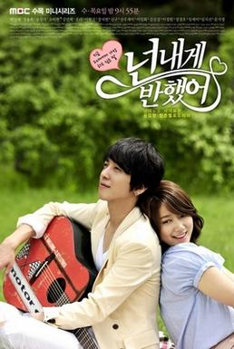 Heartstrings Promotional Poster.jpg