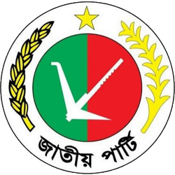 Political party in Bangladesh