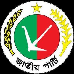 bangladesh parliament wikivisually