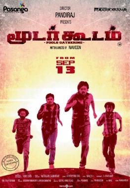 Watch Moodar Koodam 2013 Tamil Movie Online
