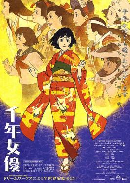 Millennium Actress   Chiyoko Millennial Actress