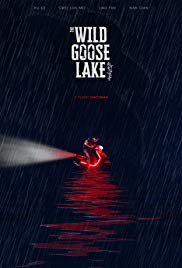Image result for the wild goose lake movie 2019