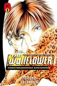 WallflowerV1.jpg